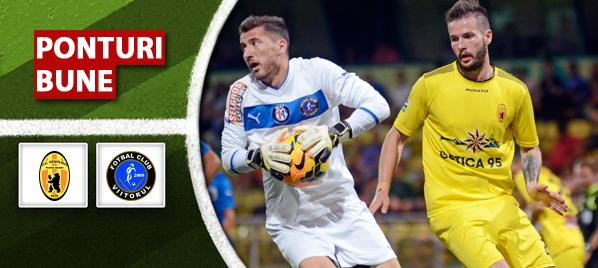 Ceahlaul Piatra Neamt vs FC Viitorul