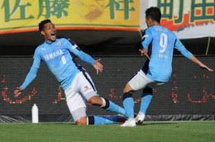 (EDITORIAL USE ONLY) xxx during the J.League second division match between JEF United Chiba and Jubilo Iwata at Fukuda Denshi Arena on April 26, 2015 in Chiba, Japan.