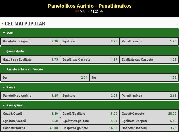 Panaitolikos vs Panathinaikos