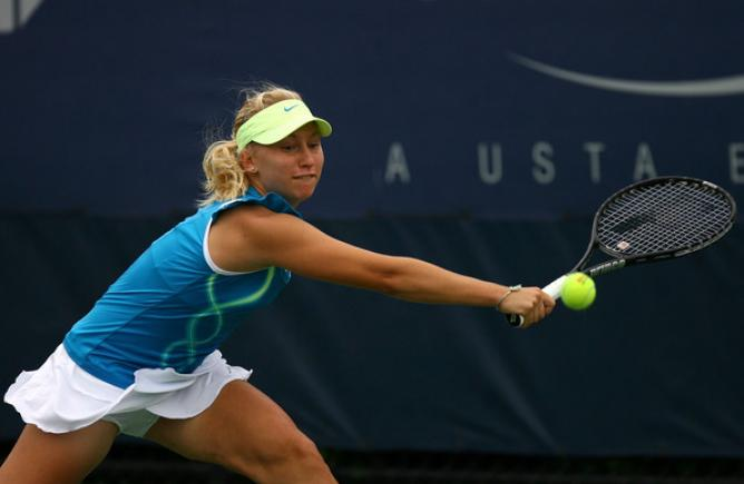Ponturi tenis Gavrilova vs Suarez Navarro – Australian Open