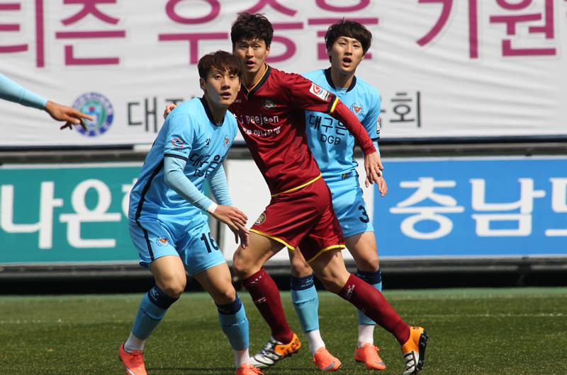 Ponturi fotbal Ansan Police – Daejeon – K League