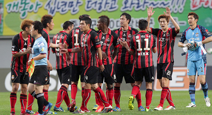Ponturi fotbal – WS Wanderers – FC Seoul – Liga Campionilor Asiei