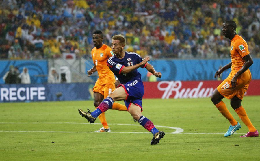Ponturi fotbal Irak – Japonia – Calificari Cupa Mondiala