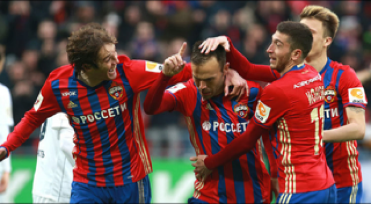 Ponturi fotbal TSKA Moscova – Young Boys – Liga Campionilor