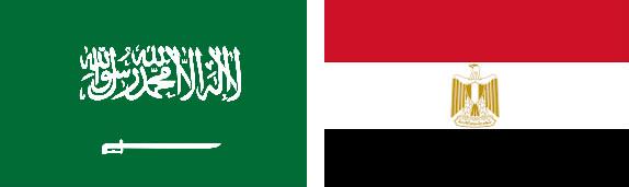 Arabia Saudita vs Egipt