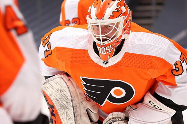 Philadelphia Flyers small | Credit pentru Getty Images